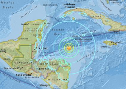 terremoto en el salvador 2020